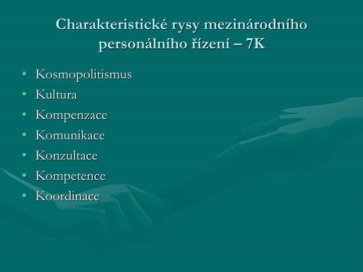 Charakteristické rysy mezinárodního personálního řízení – 7K
