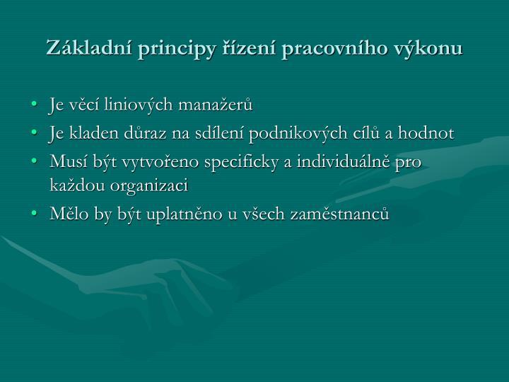 Základní principy řízení pracovního výkonu