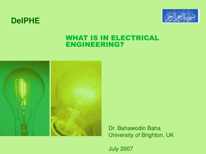 What is in electrical engineering