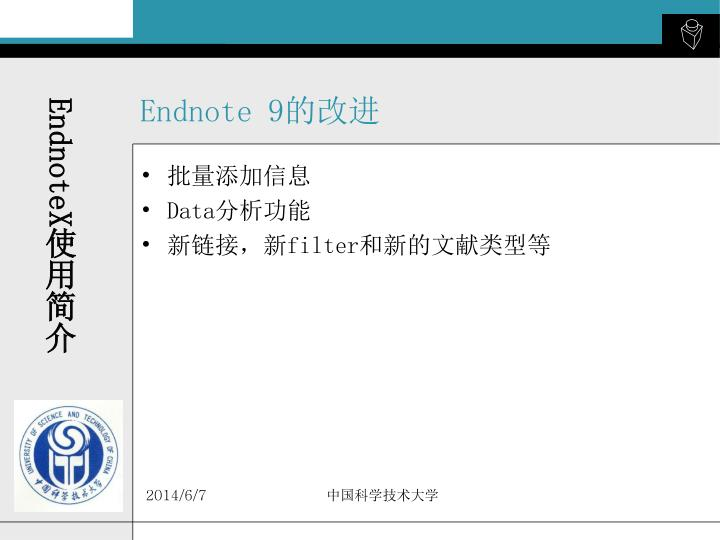 Endnote 9