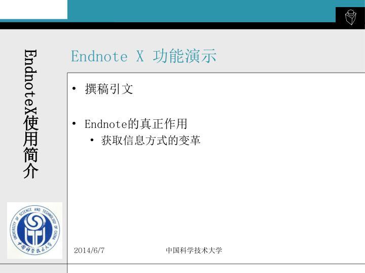 Endnote X