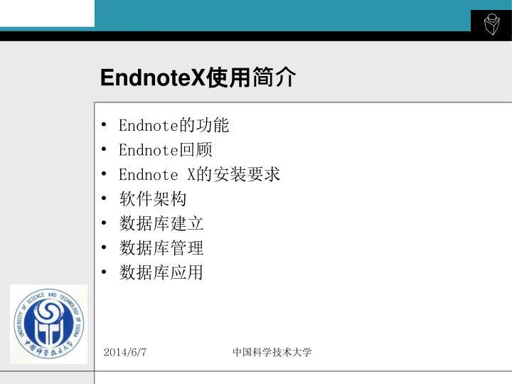 EndnoteX