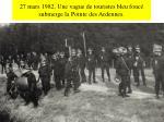 27 mars 1982 une vague de touristes bleu fonc submerge la pointe des ardennes