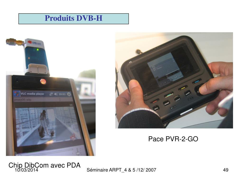 Pace PVR-2-GO