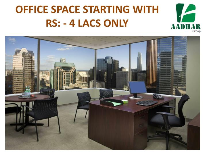 OFFICE SPACE STARTING WITH