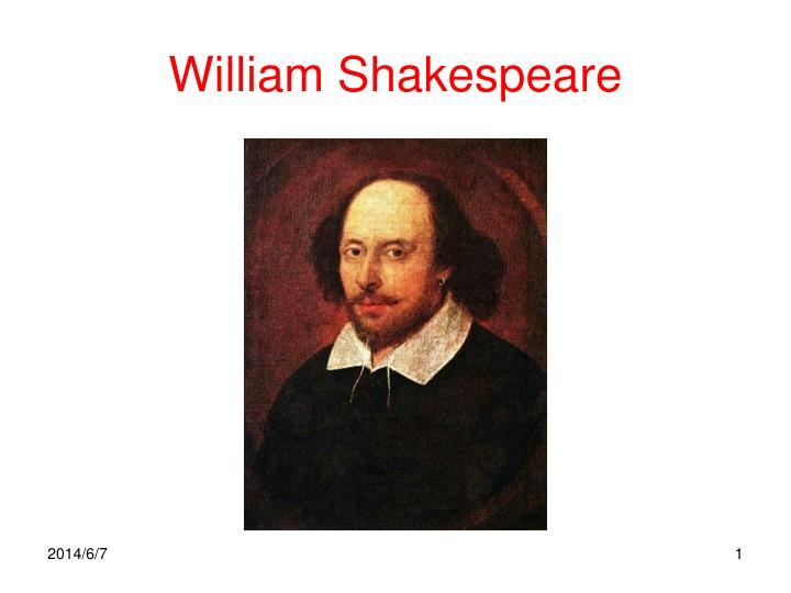 William Shakespeare Thesis Statement