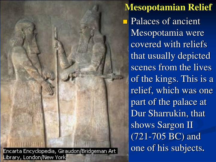 Mesopotamian Relief