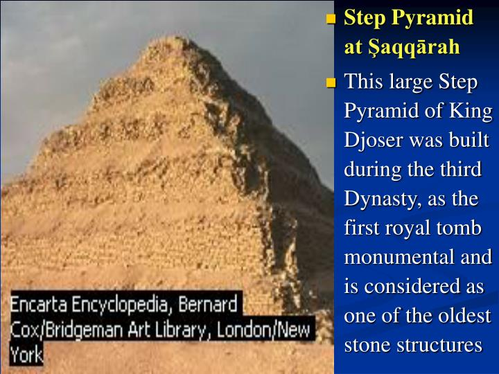 Step Pyramid at Şaqqārah