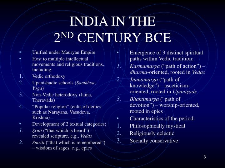 India in the 2 nd century bce