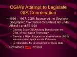 cgia s attempt to legislate gis coordination