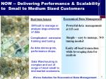 now delivering performance scalability to small to medium sized customers