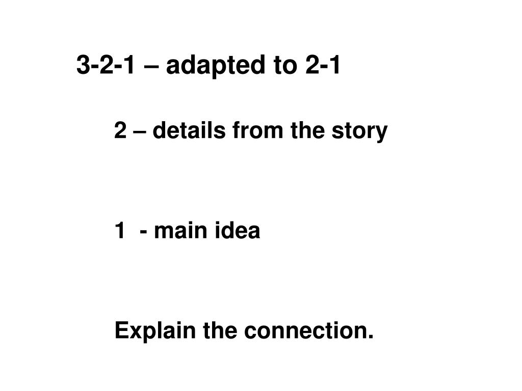 3-2-1 – adapted to 2-1