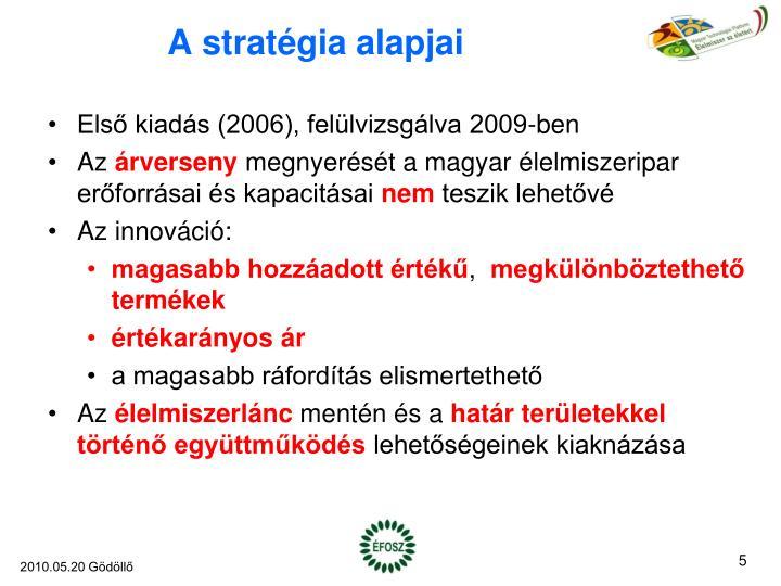 A stratégia alapjai