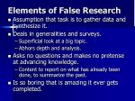 elements of false research