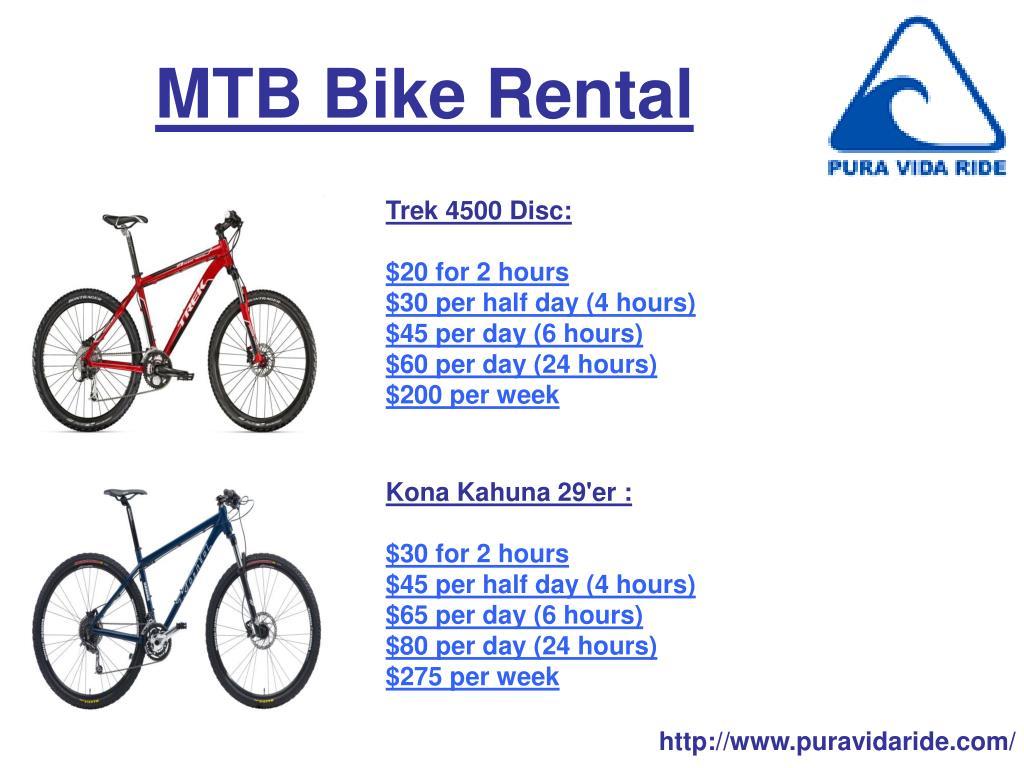 MTB Bike Rental