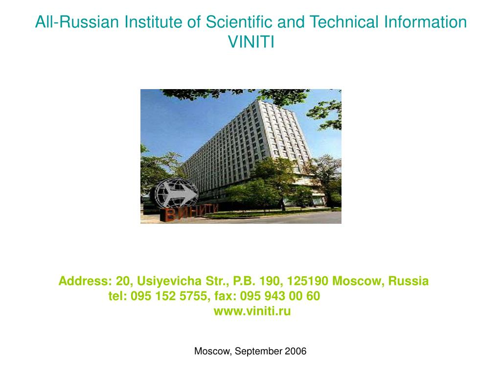 All-Russian Institute of Scientific and Technical Information