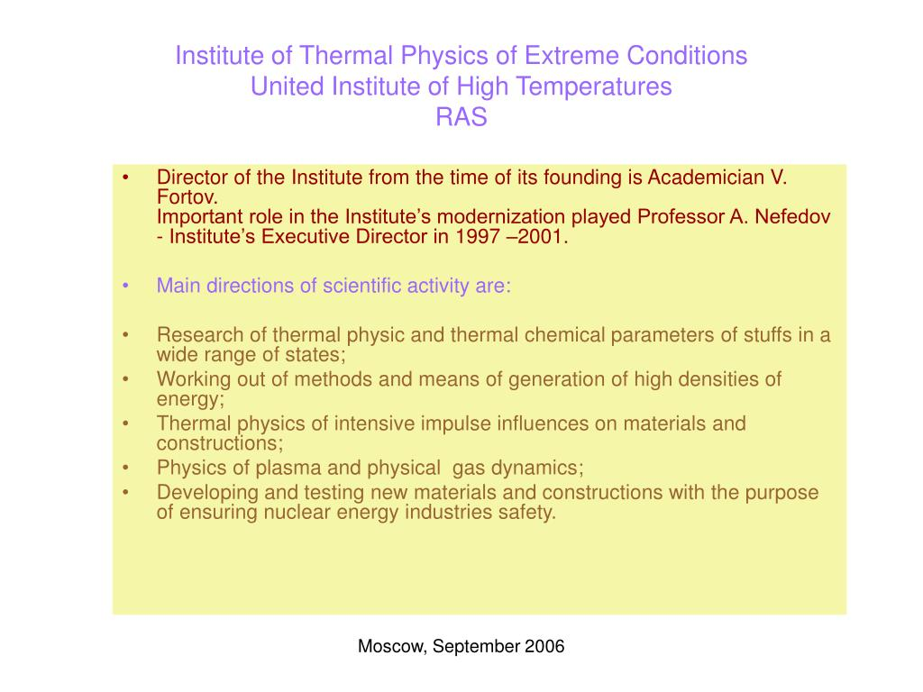 Institute of Thermal Physics of Extreme Conditions