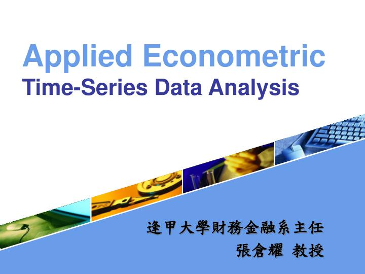 applied econometric analysis examples Data in economic analysis (examples of economic questions and causal effects),  kamiljon akramov stata workshop: introduction to stata:.