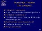 great falls corridor tier i projects