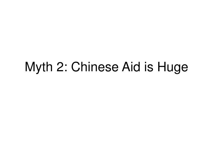 Myth 2: Chinese Aid is Huge
