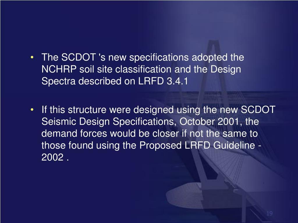 The SCDOT