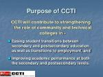 purpose of ccti