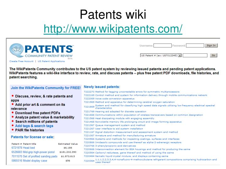 Patents wiki