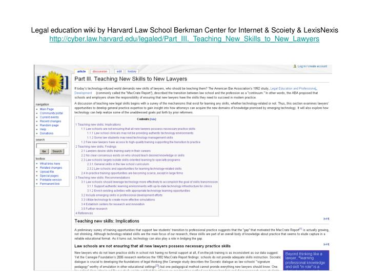 Legal education wiki by Harvard Law School Berkman Center for Internet & Scoiety & LexisNexis