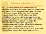 chambon para tre 3