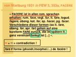 von wartburg 1931 in few 3 353a fac re