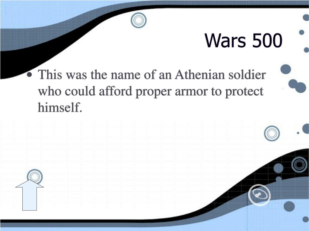 Wars 500