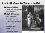 john 4 1 42 samaritan woman at the well