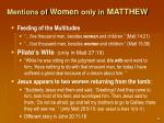 mentions of women only in matthew
