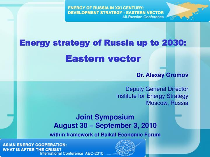 Energy strategy of russia up to 2030 eastern vector
