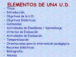 elementos de una u d