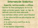 intervenci n did ctica