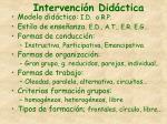 intervenci n did ctica1