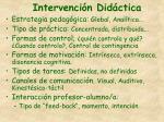 intervenci n did ctica2