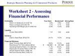 worksheet 2 assessing financial performance