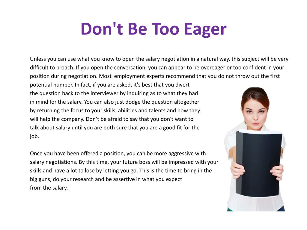 Don't Be Too Eager