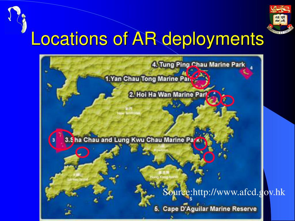 Locations of AR deployments