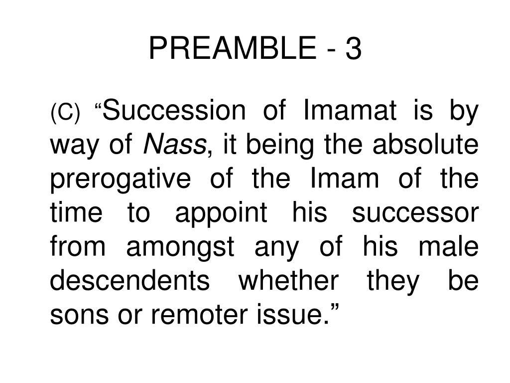 PREAMBLE - 3