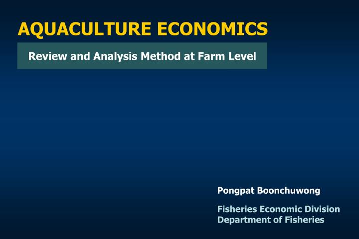 AQUACULTURE ECONOMICS