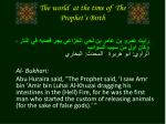 the world at the time of the prophet s birth