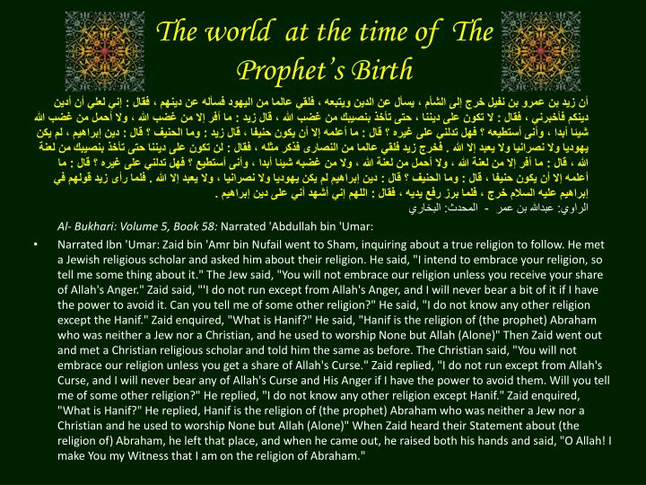 The world  at the time of  The Prophet's Birth