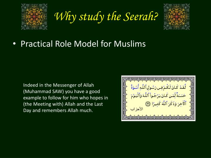 Why study the seerah