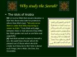 why study the seerah3