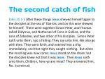 the second catch of fish