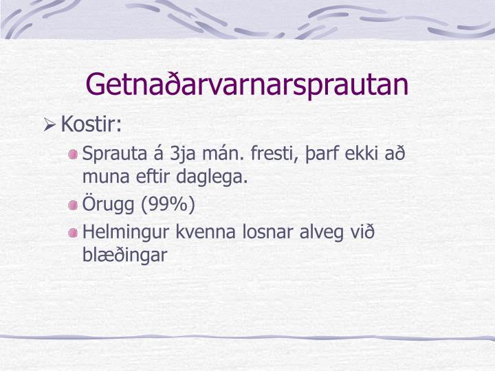 Getnaðarvarnarsprautan