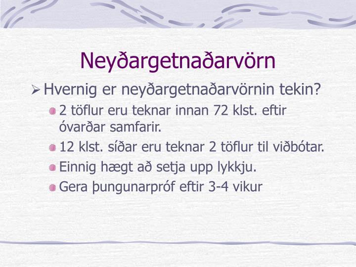 Neyðargetnaðarvörn